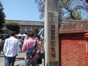 富岡製紙工場1